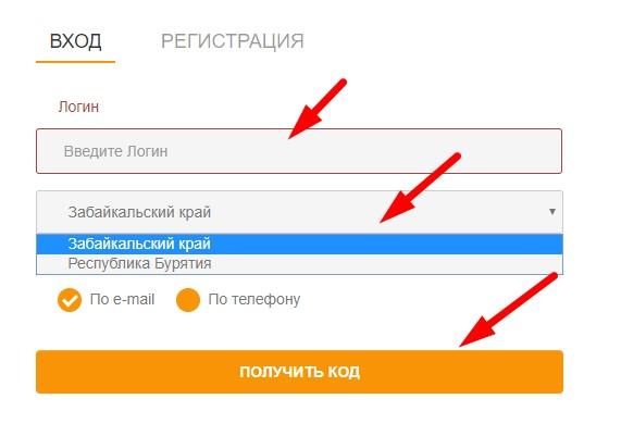 Укажите как восстановить пароль